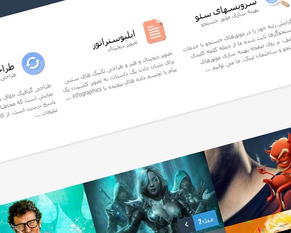 Convert theme to RTL by T20 - 47920
