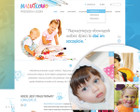 Home Page Web Design by Webvilla - 61290
