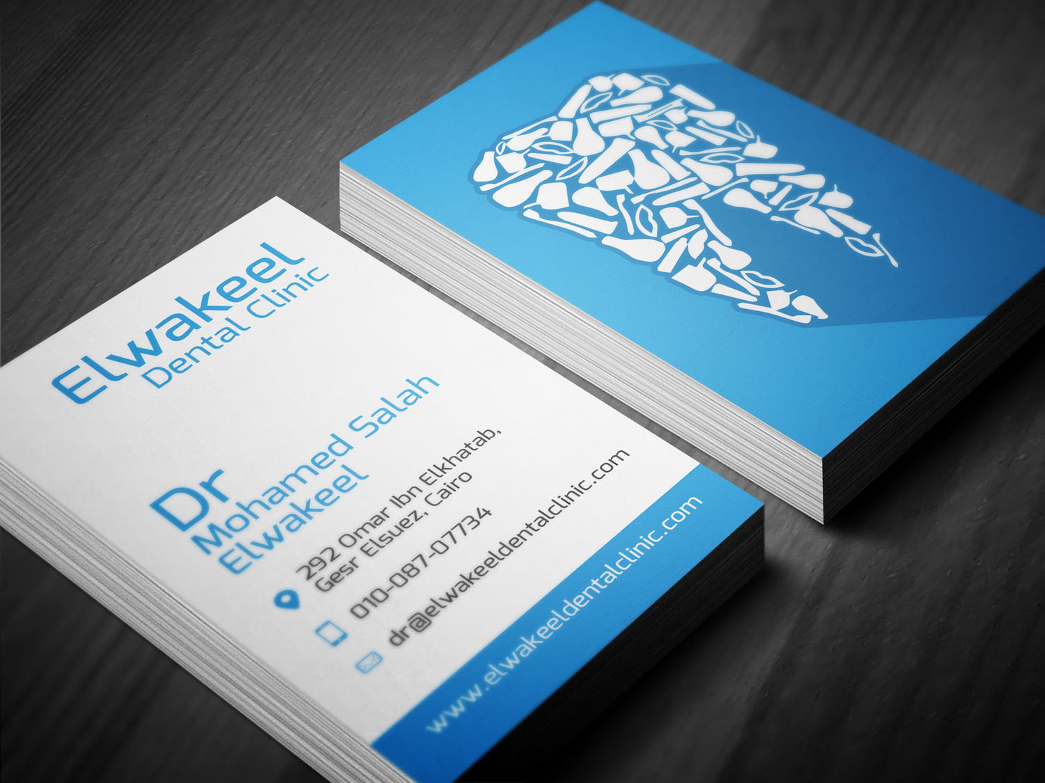 Creative Business Card Design by mmounirf - 79538