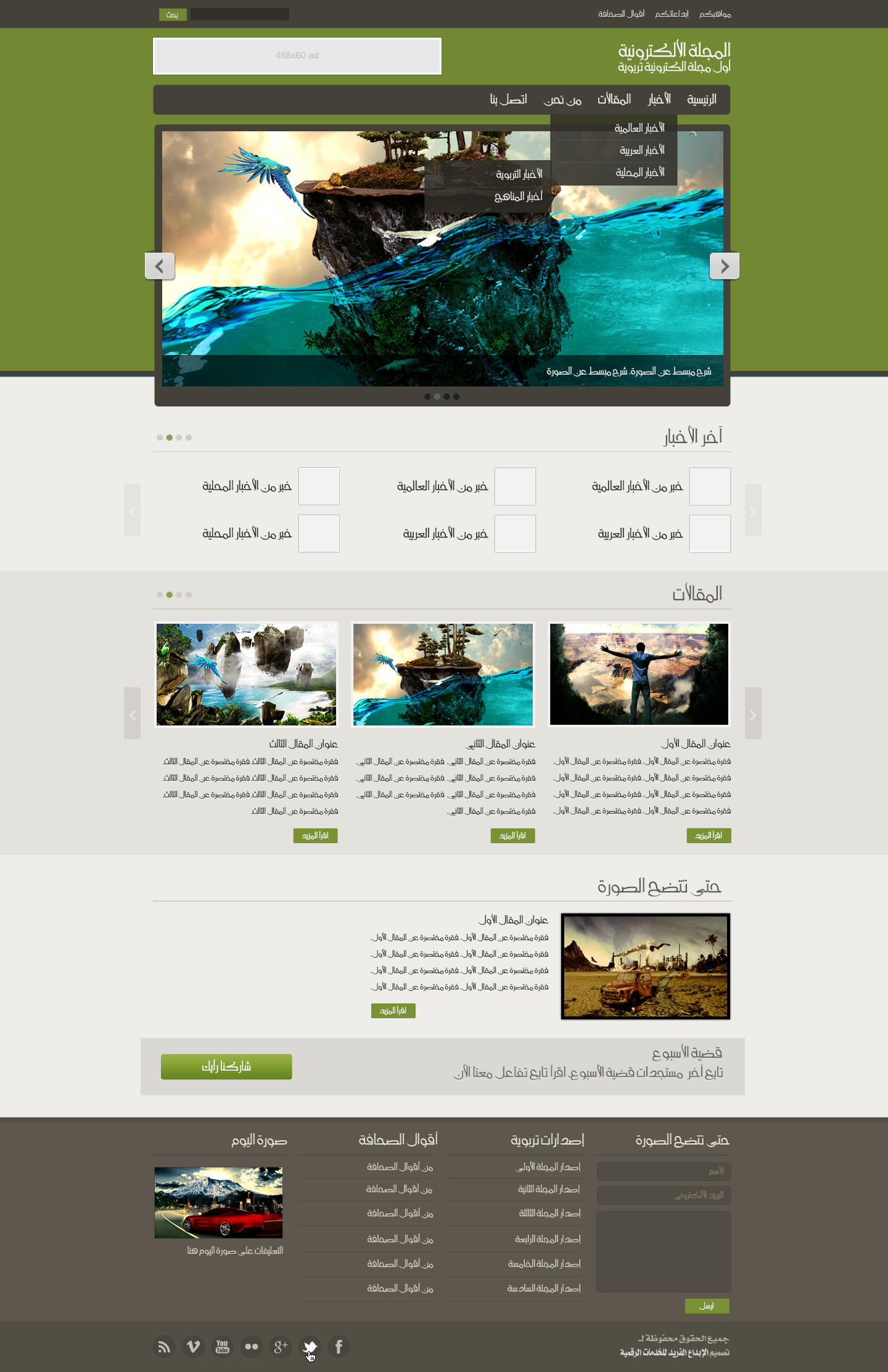 PSD to Responsive HTML5 + CSS3 by UniqueCreativity - 45849
