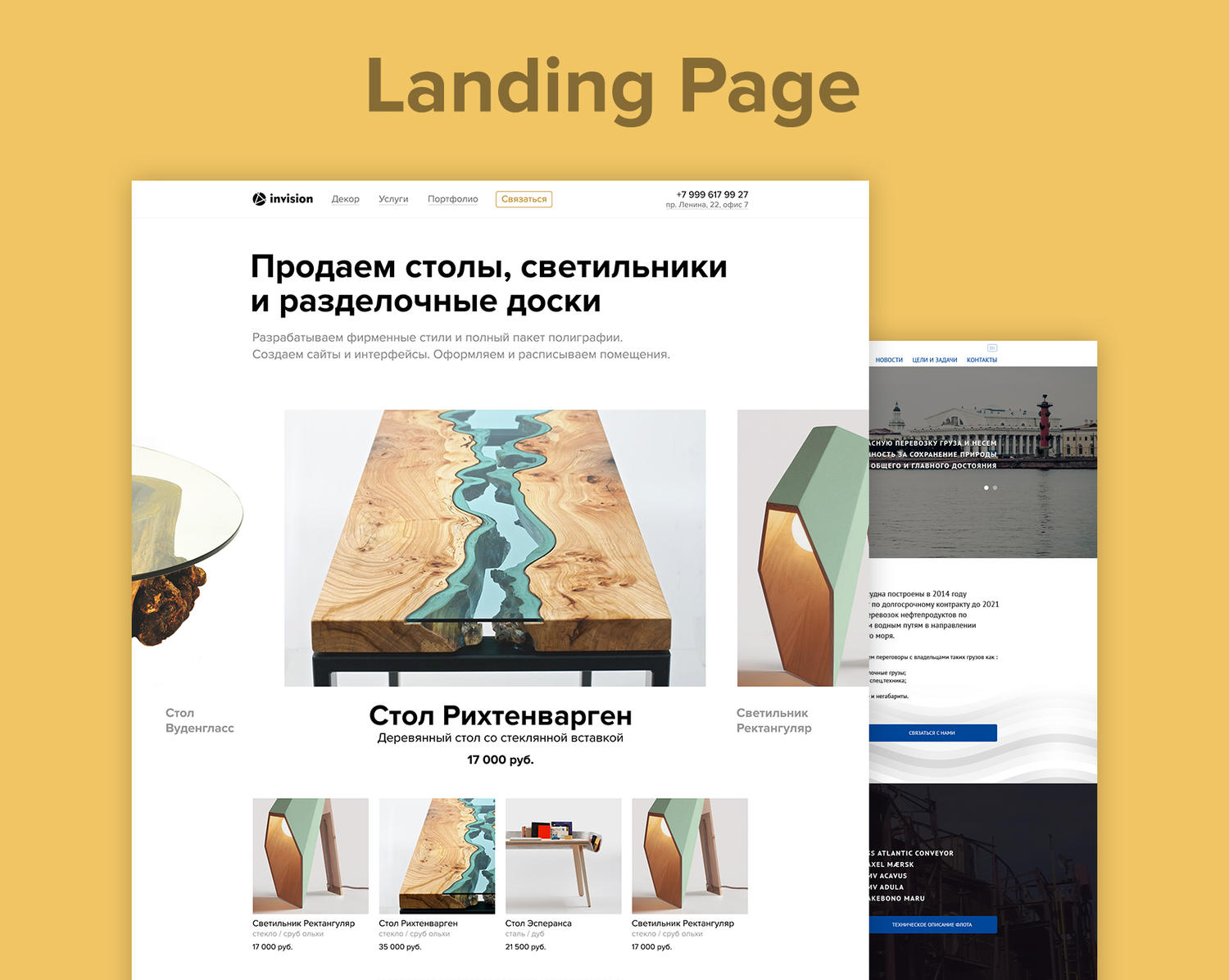 Professional Single Landing Page Design by oxyberg - 104293