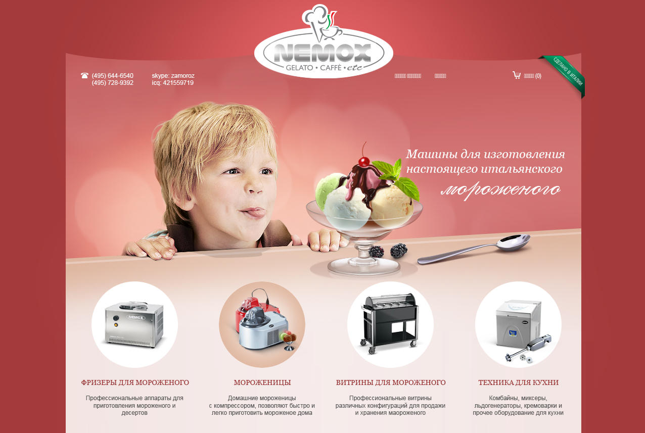Website Header for Promotional Sites by vatesdesign - 22952