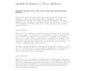 professional press release