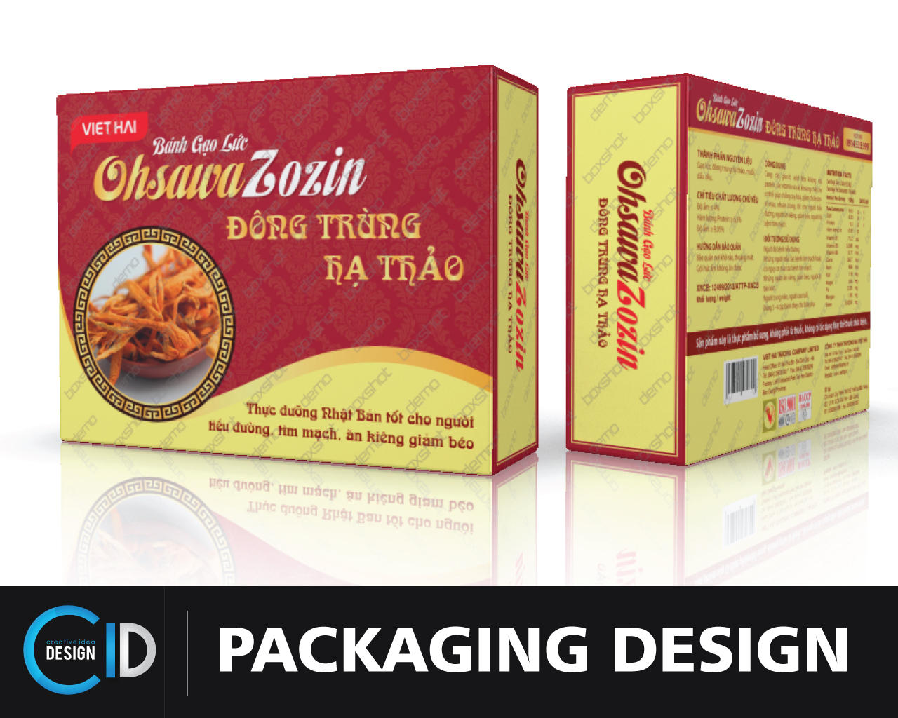 Professional Packaging Design by Thanhsugar - 95963