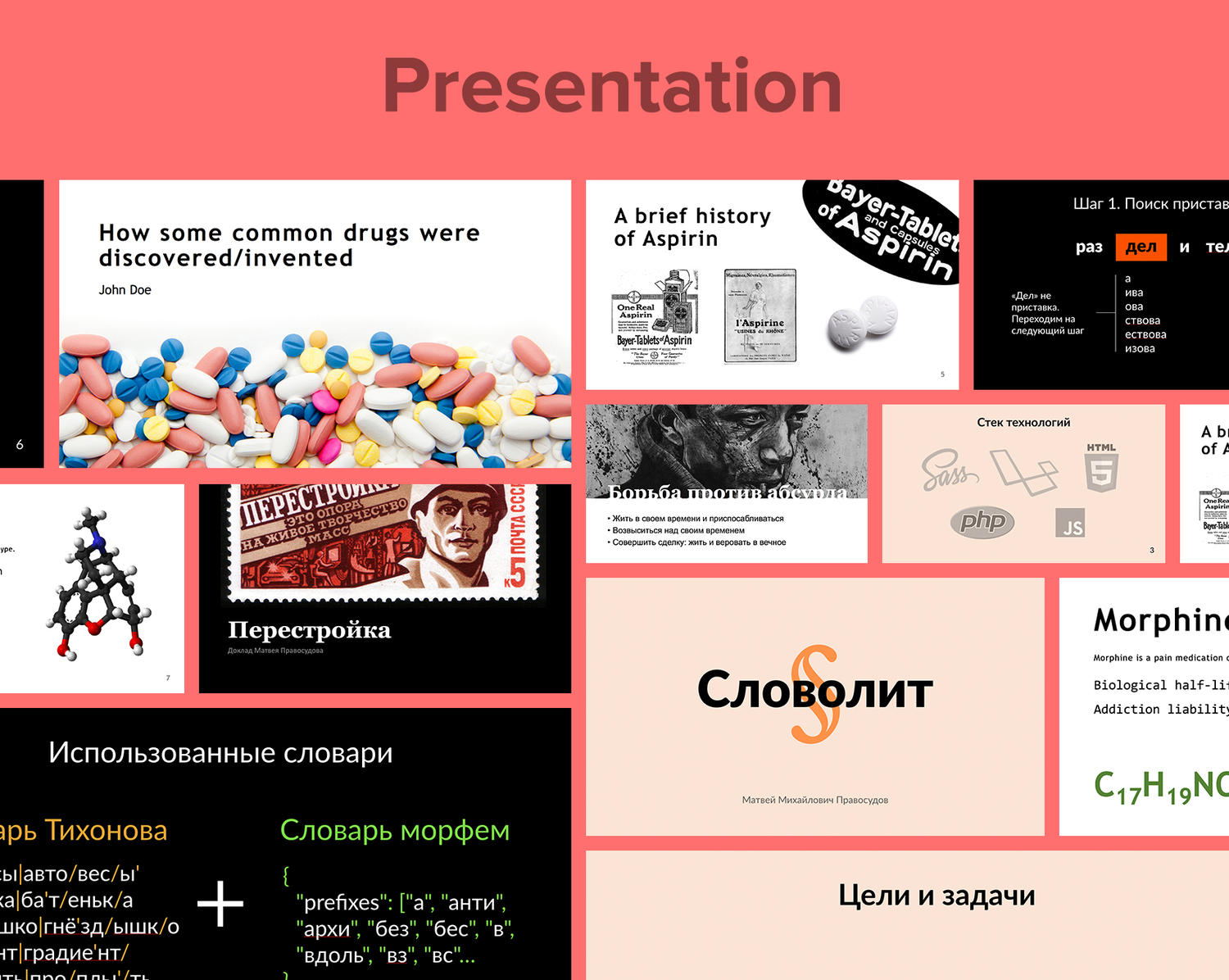 design customization of powerpoint or keynote presentation by